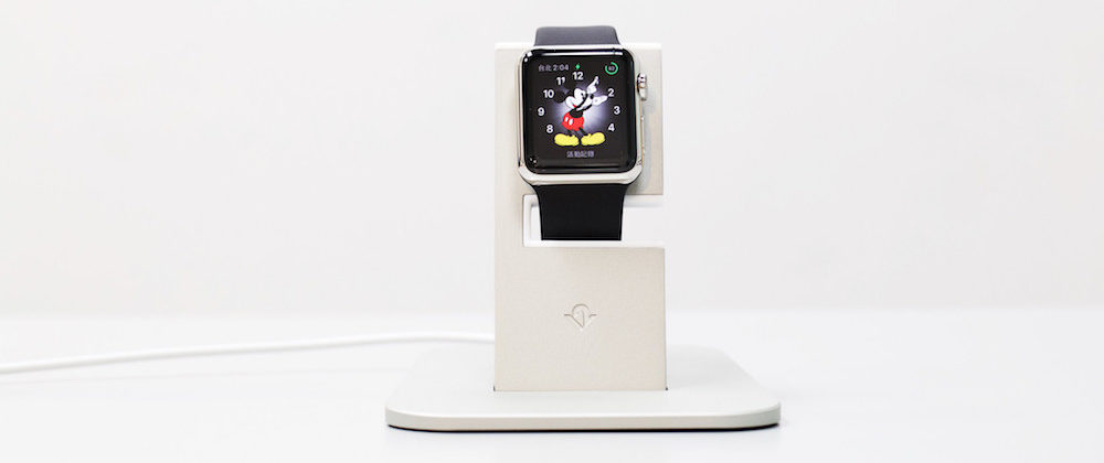 Apple Watch on White Charging Stand