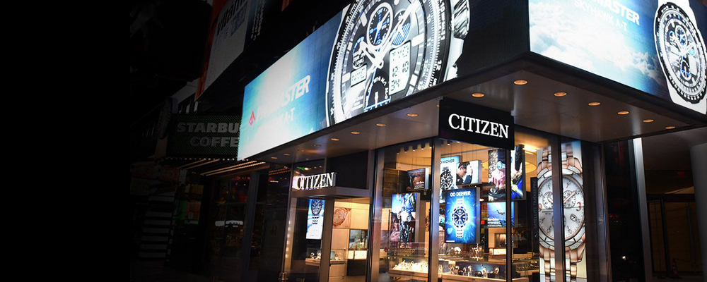 Citizen Watch Store