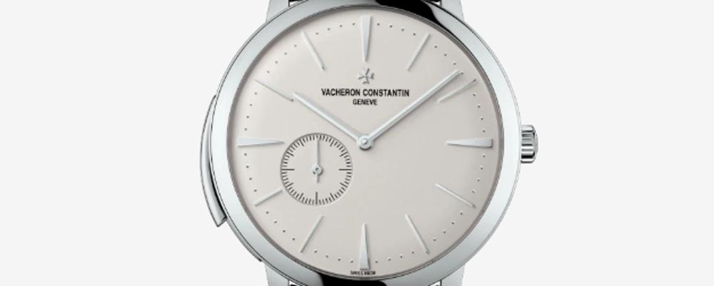 Vacheron Constantin Patrimony watch