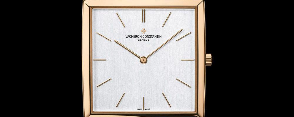 Historiques Ultra-Fine 1968 watch