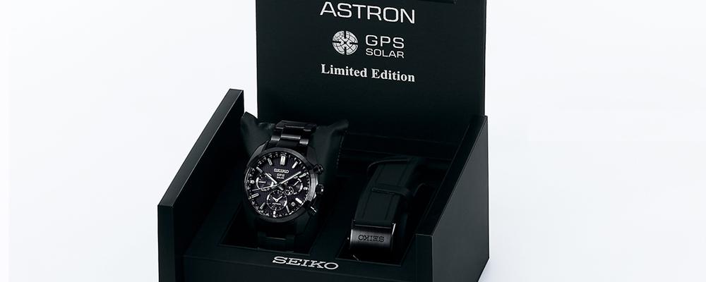 Seiko Astron on the box