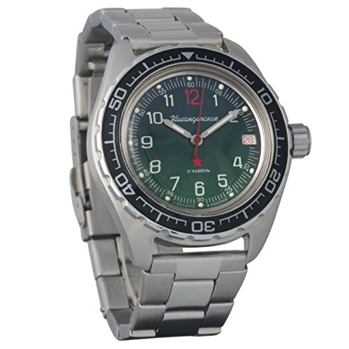 Vostok Komandirskie Automatic Movement Russian Military GMT Wristwatch